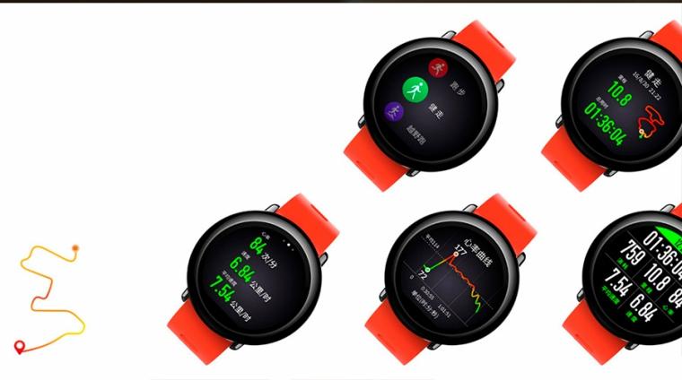 xiaomi-amazfit-smartwatch-holamobi-ok